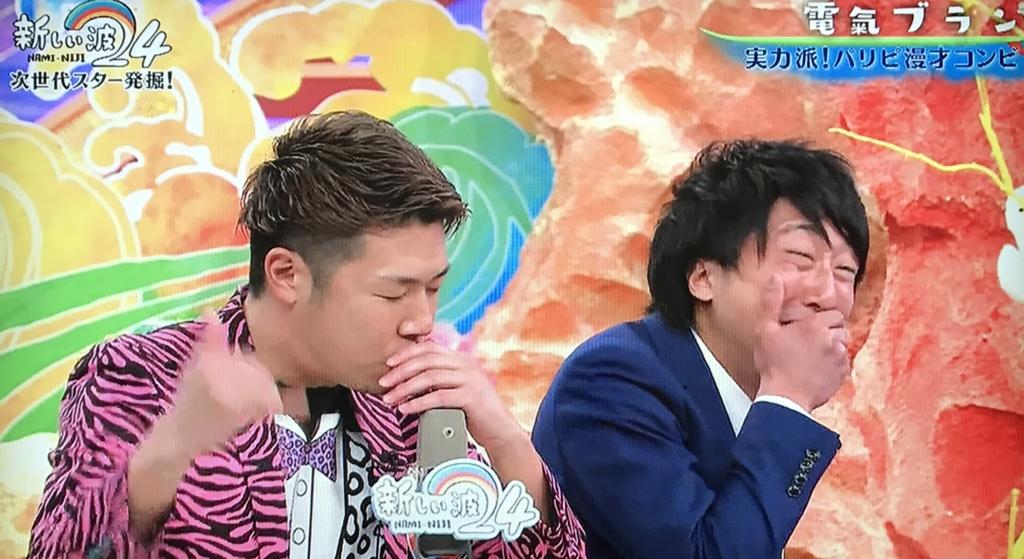 f:id:yuhei2261:20170504151315j:plain