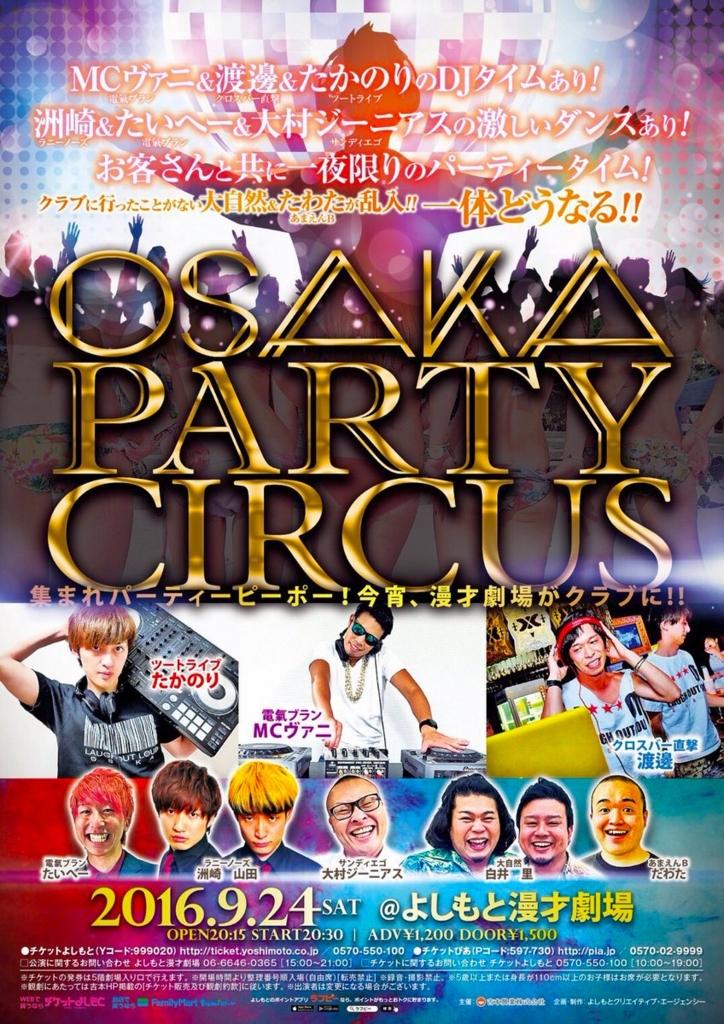 f:id:yuhei2261:20170504160420j:plain