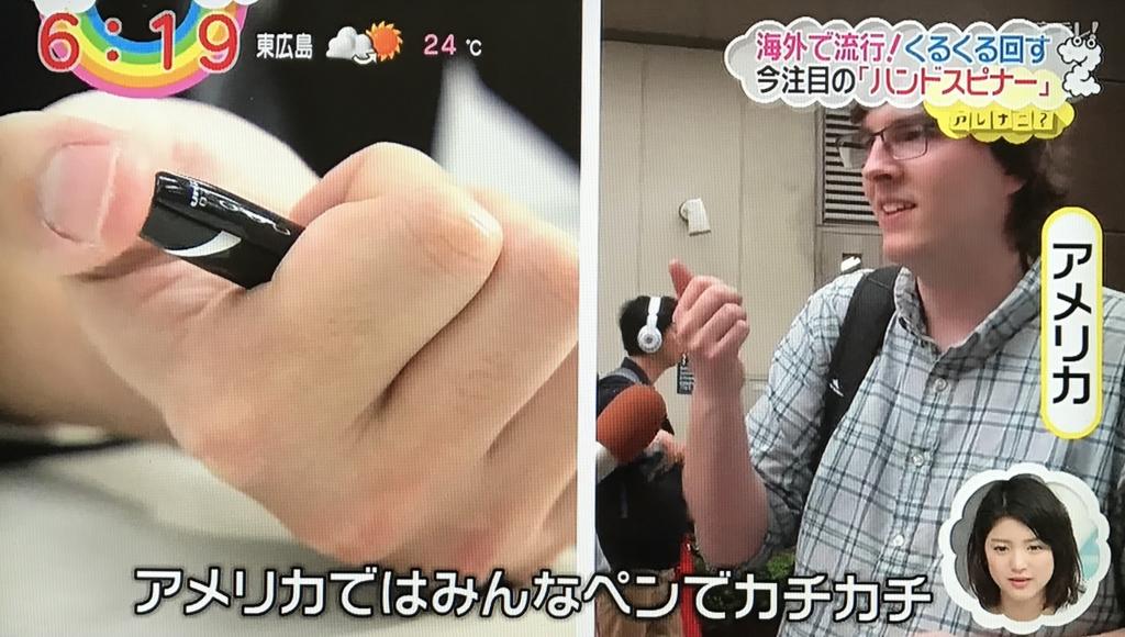 f:id:yuhei2261:20170505110025j:plain