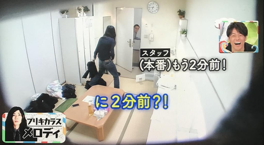 f:id:yuhei2261:20170505141139j:plain