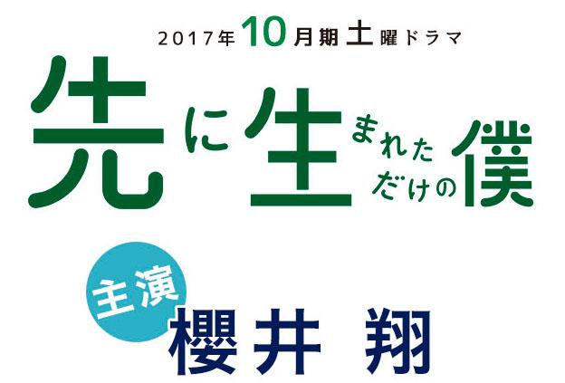 https://cdn-ak.f.st-hatena.com/images/fotolife/y/yuhei2261/20170506/20170506110938.jpg