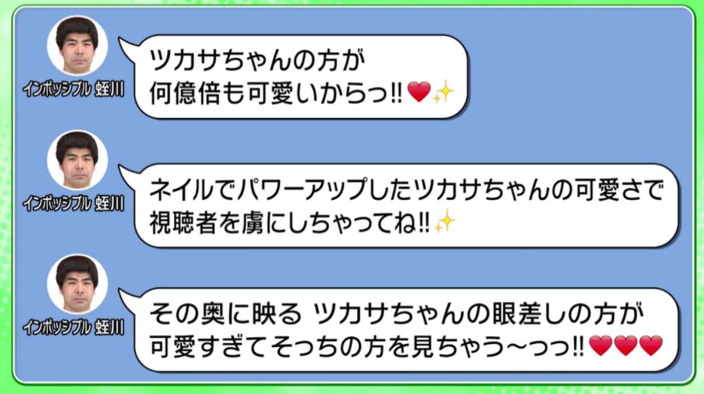 f:id:yuhei2261:20170506231857p:plain