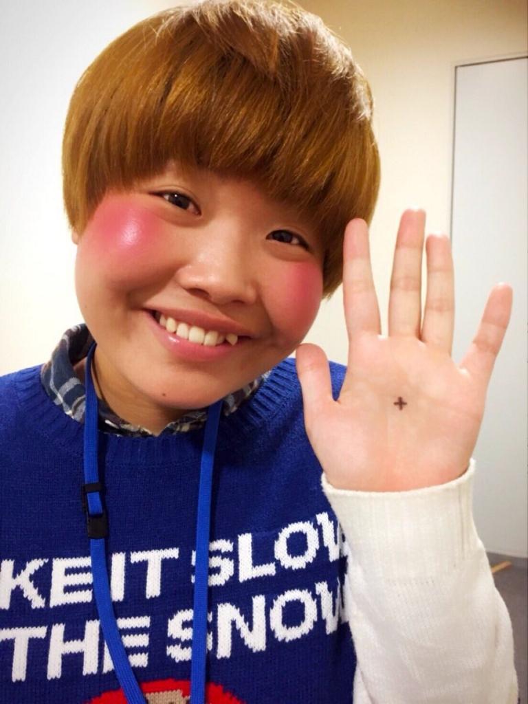 f:id:yuhei2261:20170507135129j:plain
