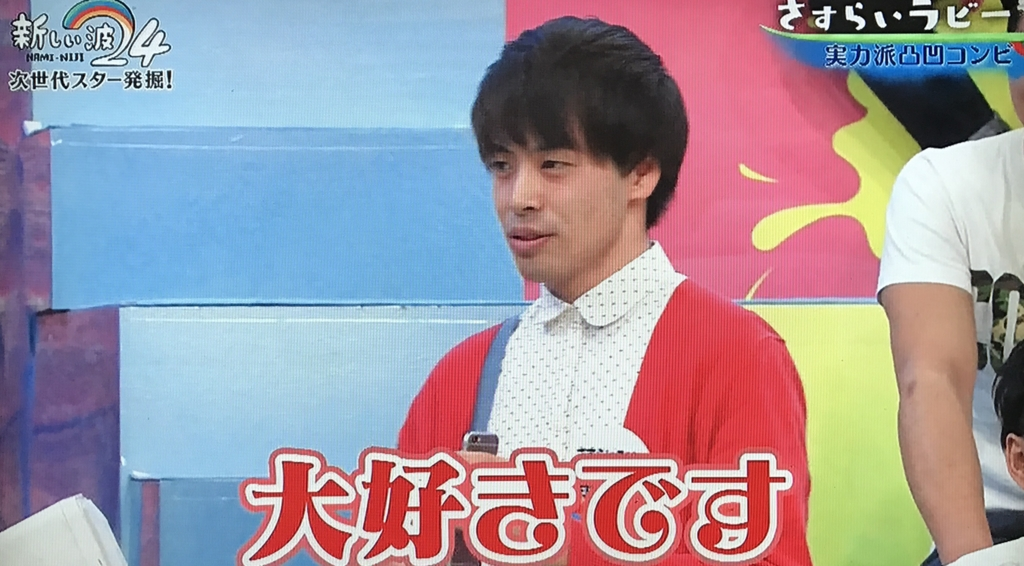 f:id:yuhei2261:20170507171733j:plain
