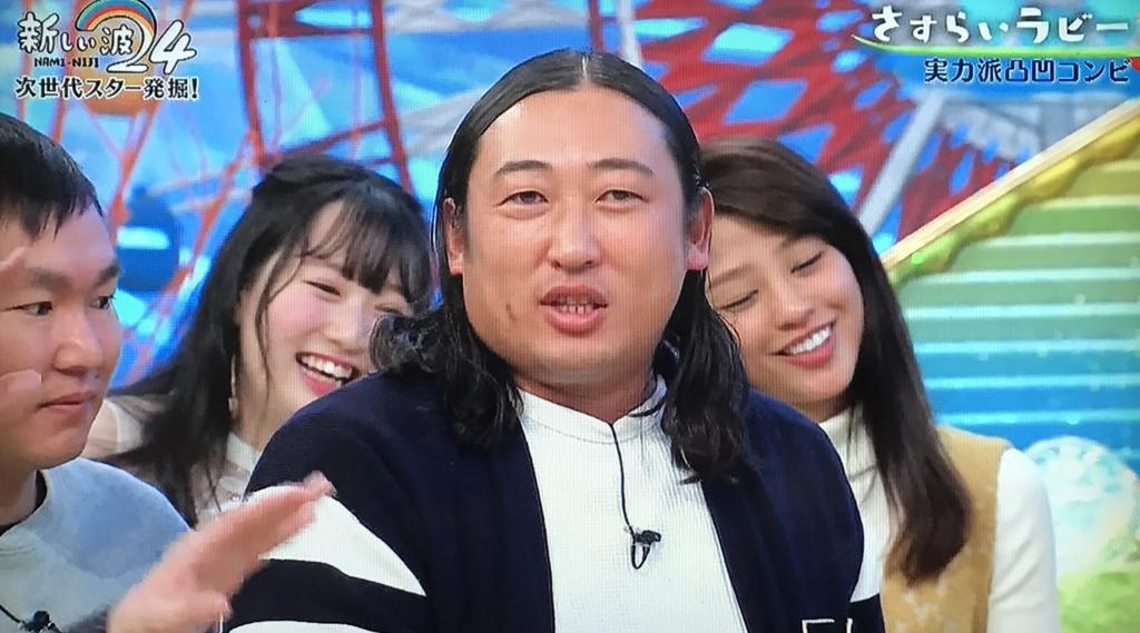 f:id:yuhei2261:20170507171824j:plain