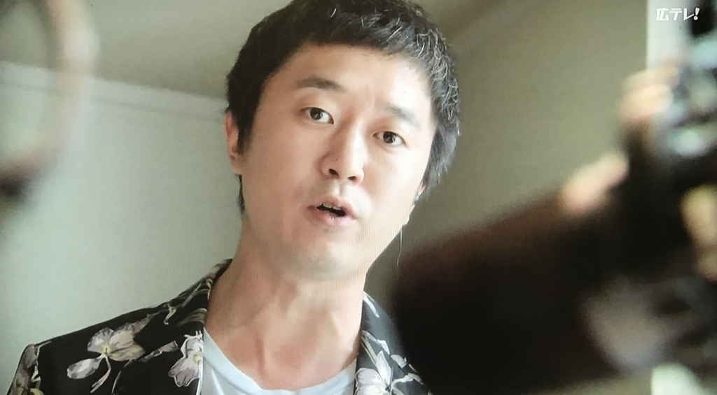 f:id:yuhei2261:20170509135947j:plain