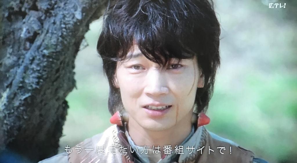 f:id:yuhei2261:20170509140528j:plain