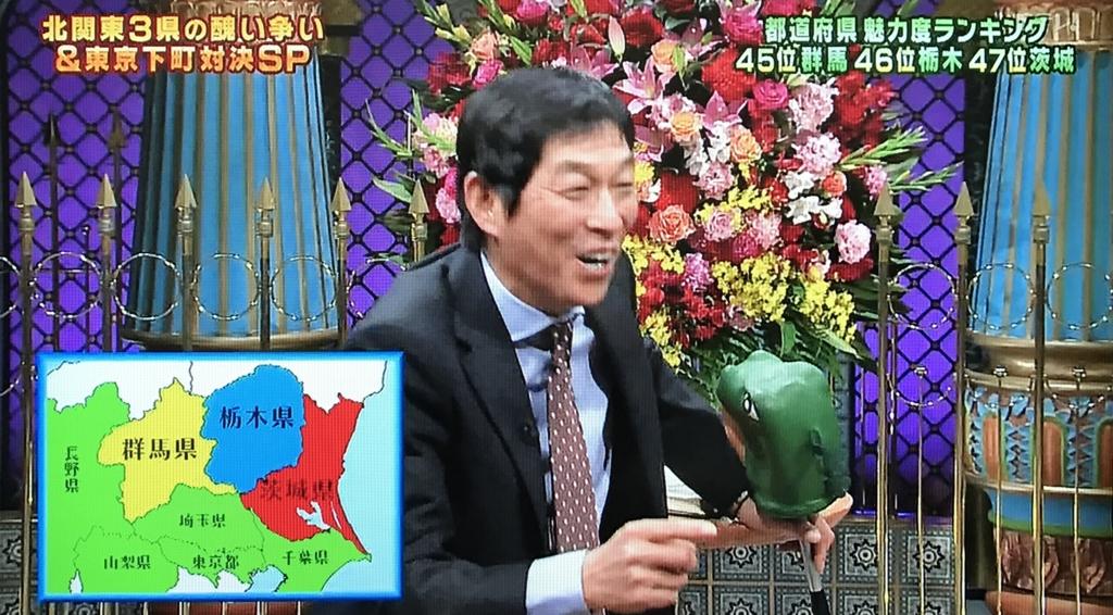 f:id:yuhei2261:20170510105157j:plain
