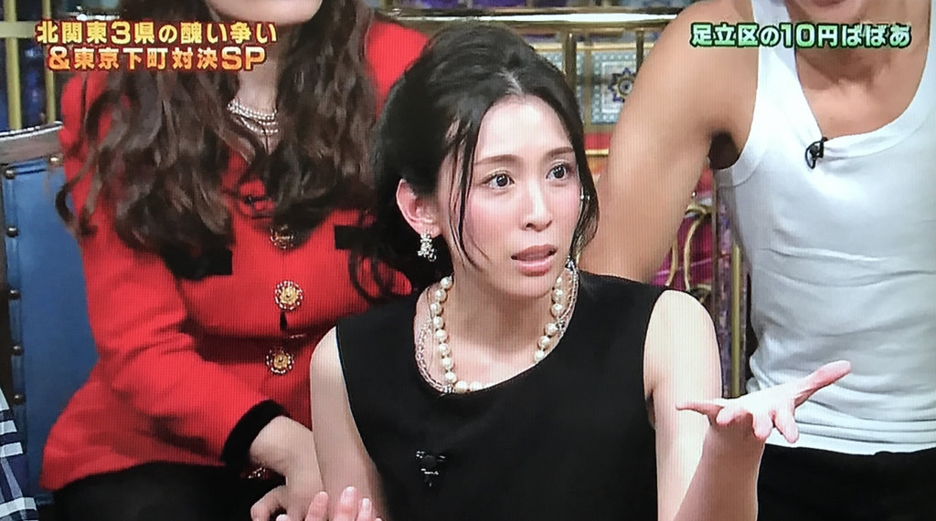 f:id:yuhei2261:20170510105317j:plain