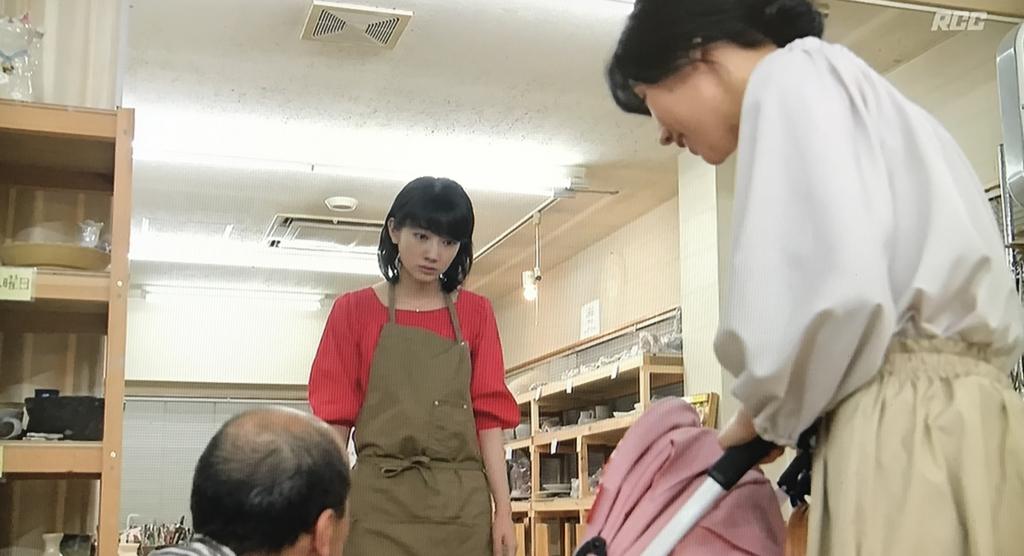 f:id:yuhei2261:20170510112856j:plain