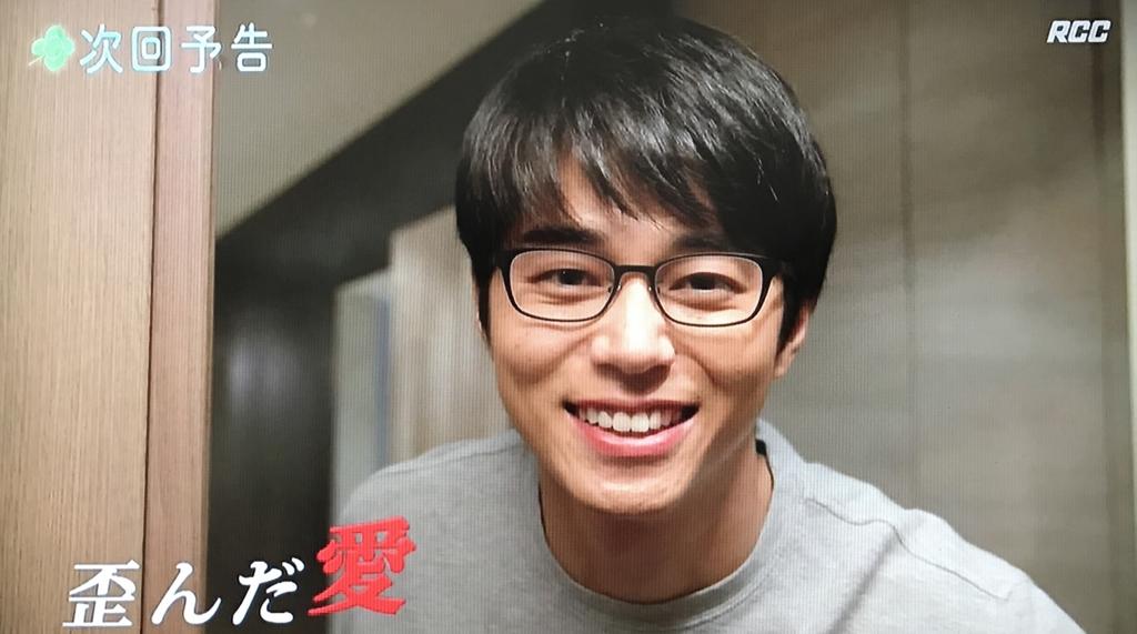 f:id:yuhei2261:20170510113311j:plain