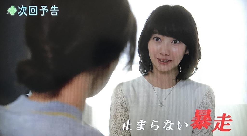 f:id:yuhei2261:20170510113342j:plain