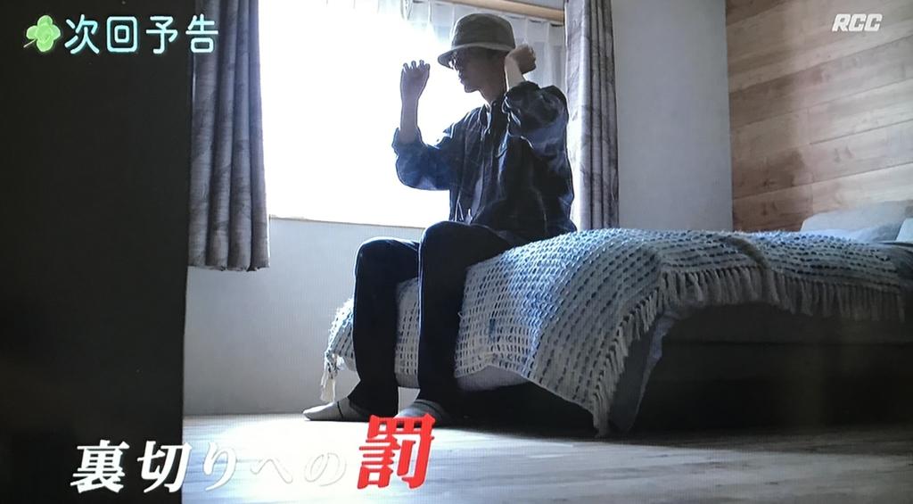 f:id:yuhei2261:20170510113409j:plain