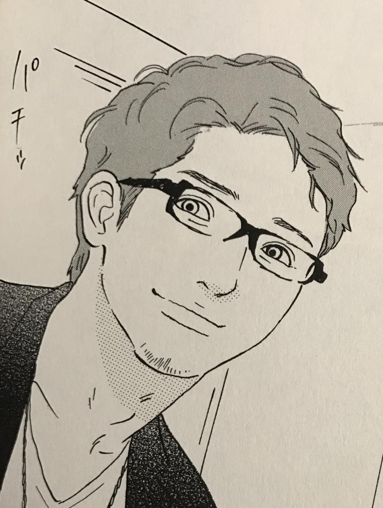 f:id:yuhei2261:20170510122211j:plain
