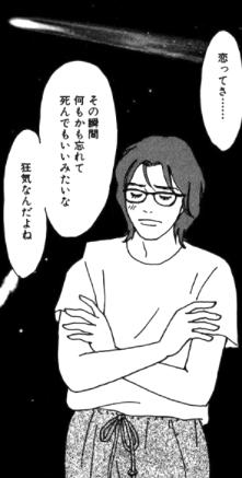 f:id:yuhei2261:20170512112048p:plain