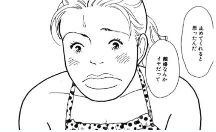 f:id:yuhei2261:20170512112557p:plain
