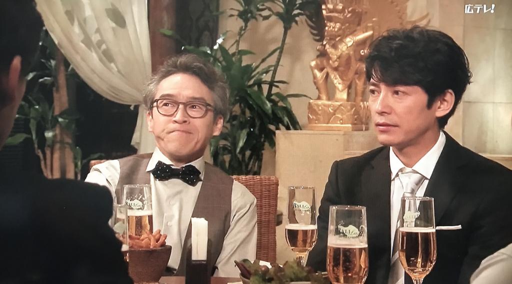 f:id:yuhei2261:20170512151144j:plain