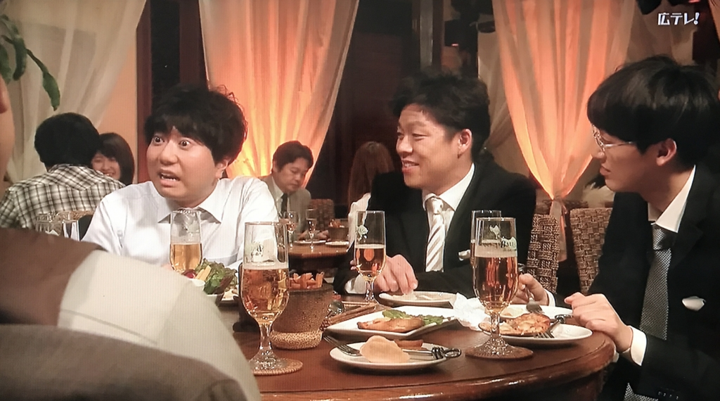 f:id:yuhei2261:20170512151209j:plain