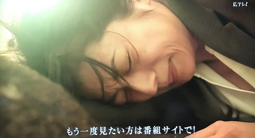 f:id:yuhei2261:20170512151957j:plain