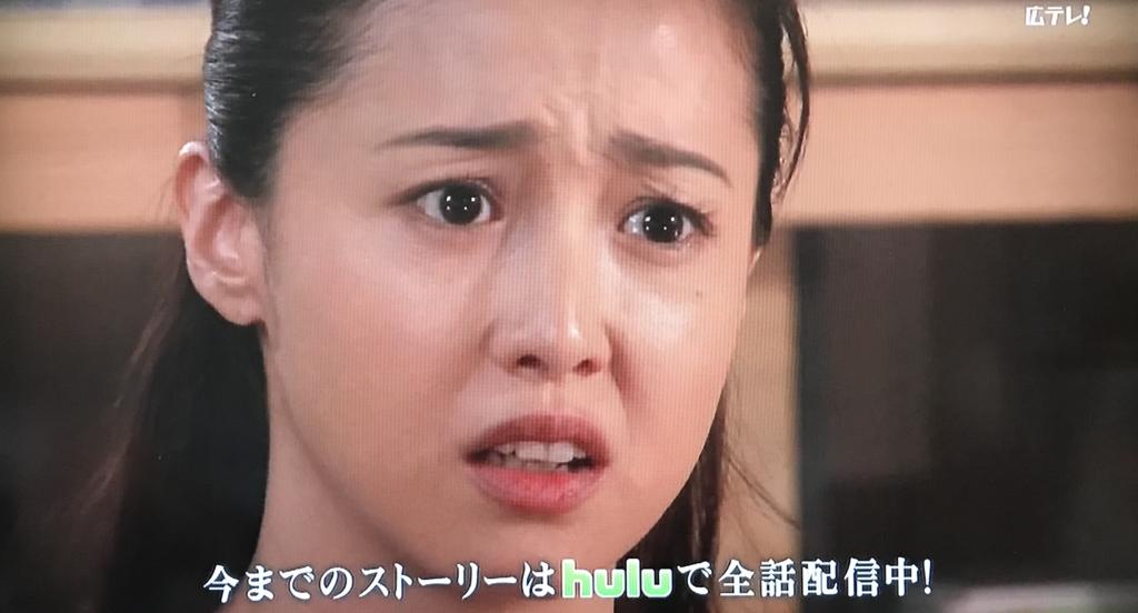 f:id:yuhei2261:20170512152022j:plain