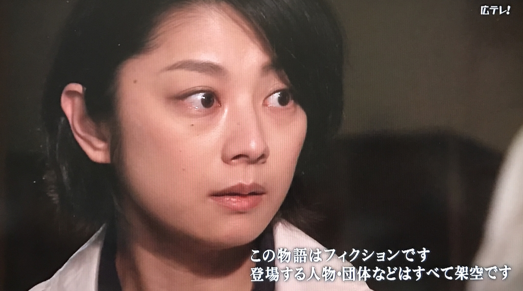 f:id:yuhei2261:20170512152108j:plain