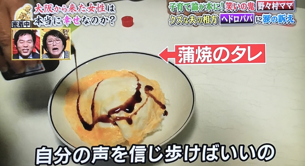 f:id:yuhei2261:20170513132431j:plain