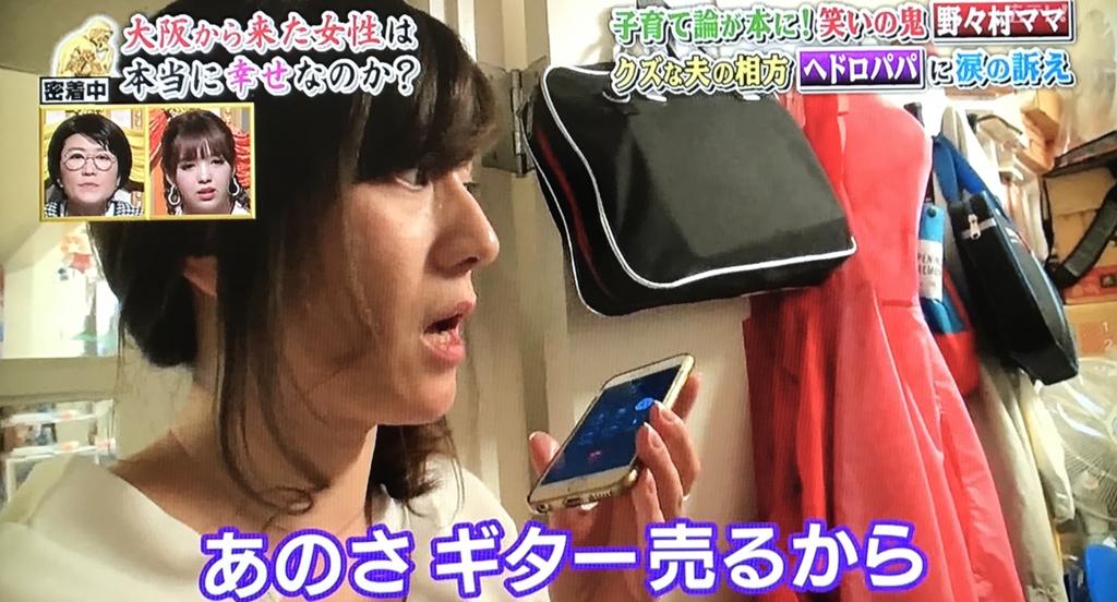 f:id:yuhei2261:20170513132628j:plain