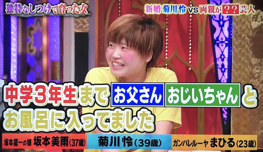 f:id:yuhei2261:20170513140757j:plain