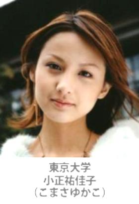 f:id:yuhei2261:20170517110128j:plain