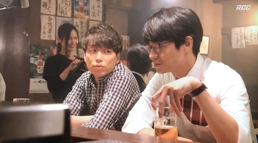 f:id:yuhei2261:20170517144205j:plain
