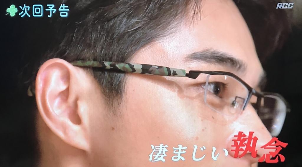 f:id:yuhei2261:20170517145644j:plain