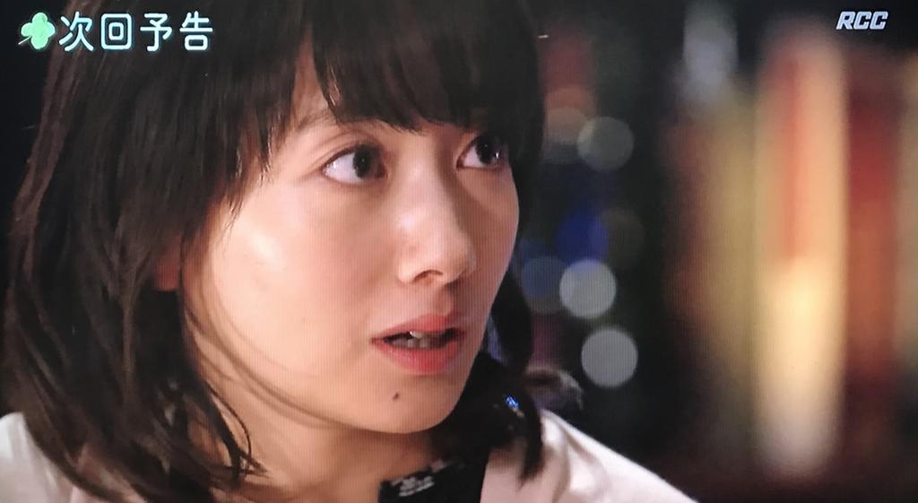 f:id:yuhei2261:20170517145825j:plain