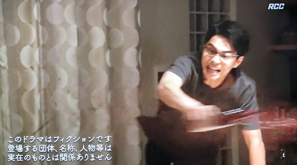 f:id:yuhei2261:20170517150618j:plain