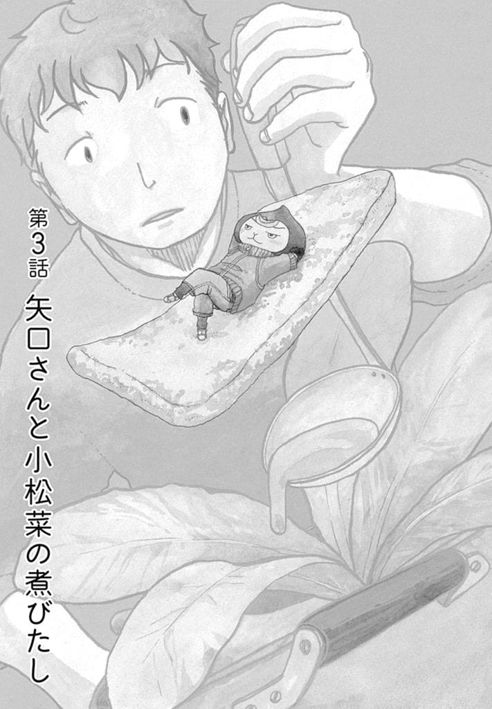 f:id:yuhei2261:20170521135543p:plain