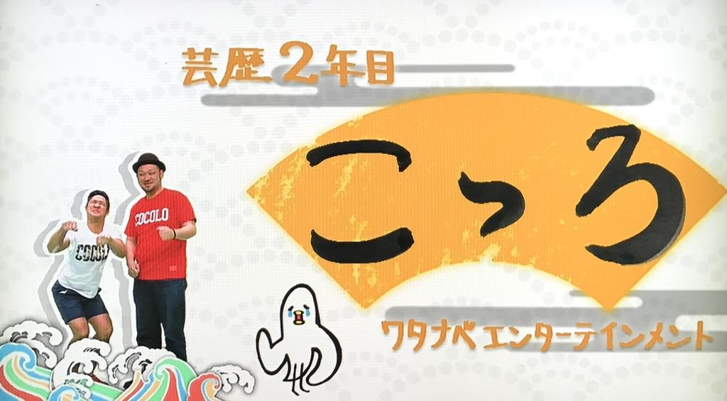 f:id:yuhei2261:20170521161831j:plain
