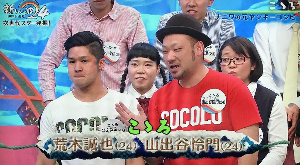 f:id:yuhei2261:20170521162623j:plain