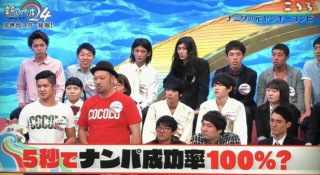 f:id:yuhei2261:20170521162647j:plain
