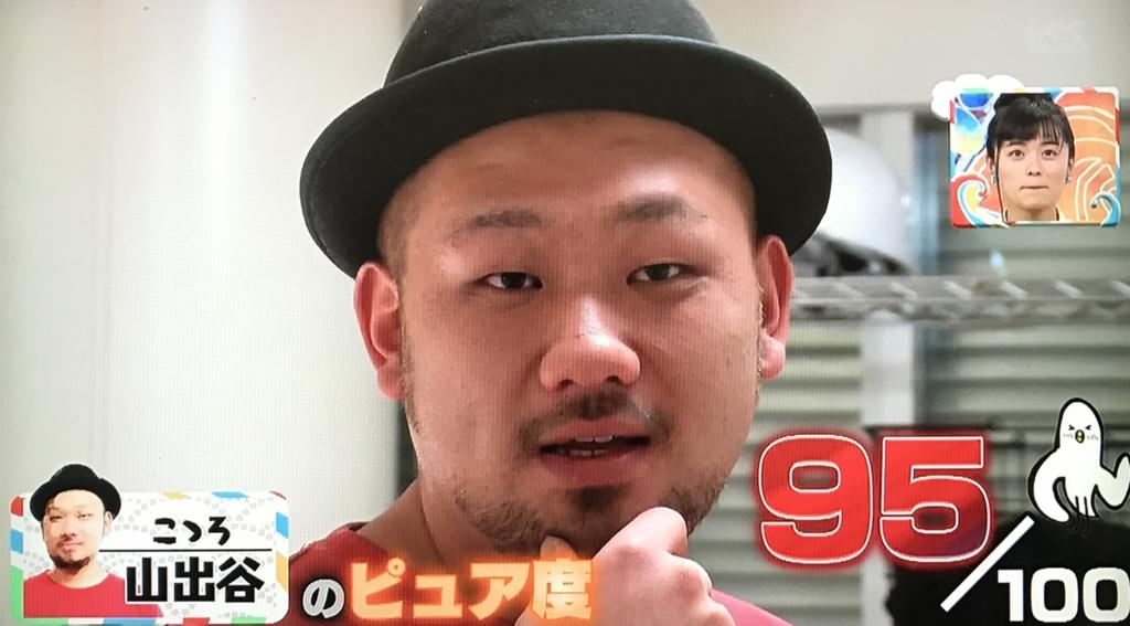 f:id:yuhei2261:20170521170923j:plain