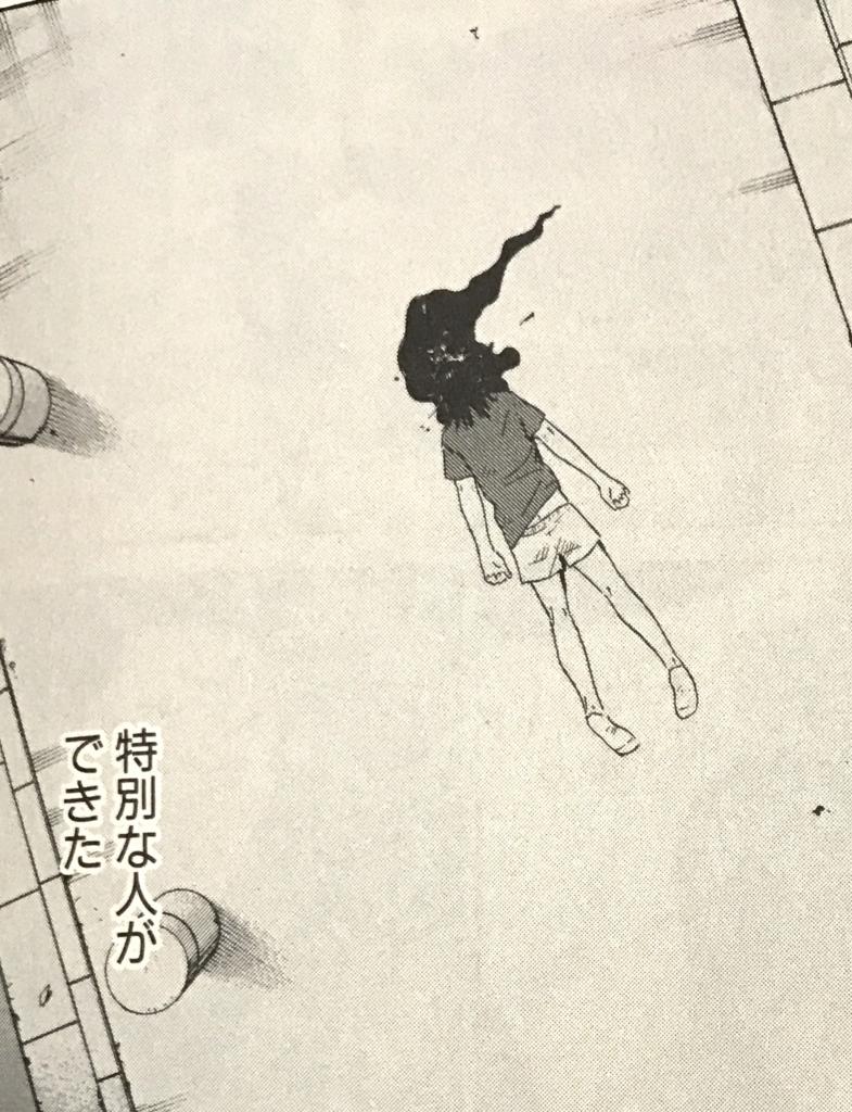 f:id:yuhei2261:20170523160957j:plain