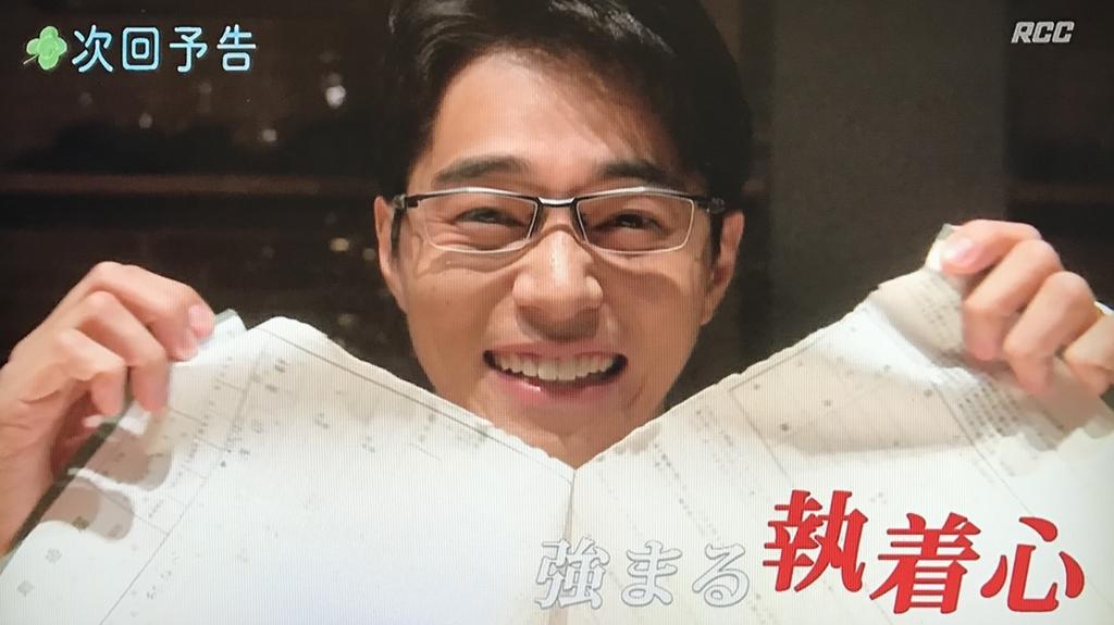 f:id:yuhei2261:20170524193154j:plain