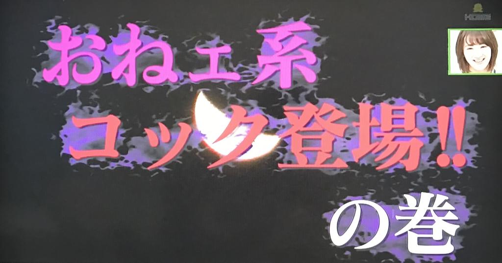f:id:yuhei2261:20170524205039j:plain