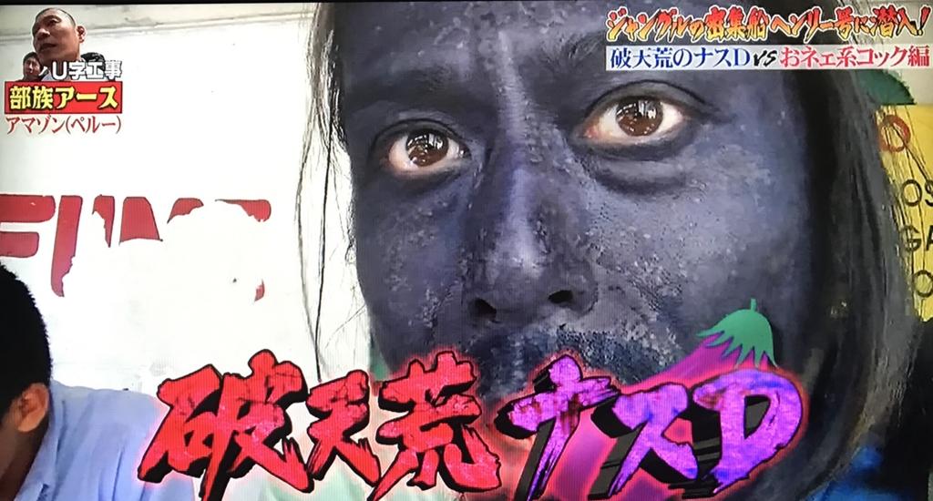 f:id:yuhei2261:20170524205300j:plain