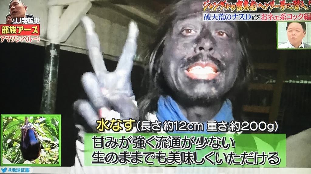 f:id:yuhei2261:20170524211555j:plain
