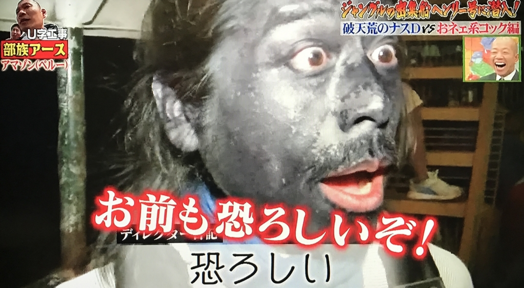 f:id:yuhei2261:20170524211647j:plain