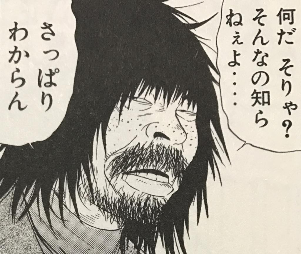 f:id:yuhei2261:20170525003732j:plain