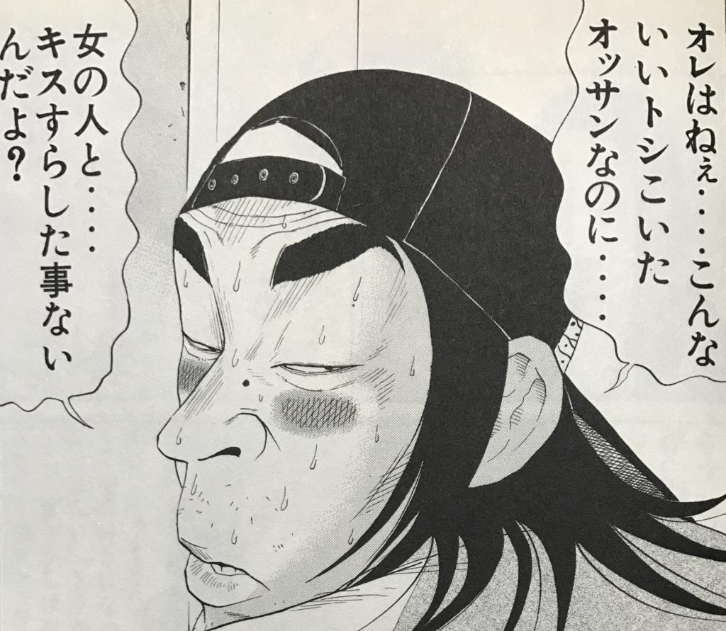 f:id:yuhei2261:20170525003816j:plain