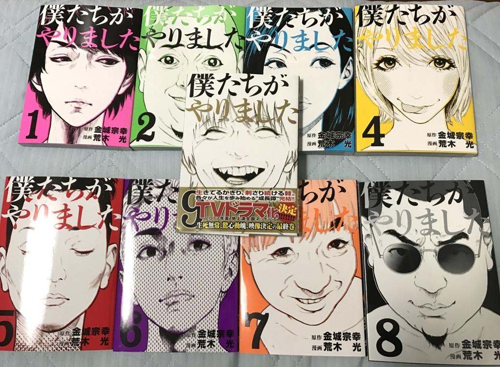 f:id:yuhei2261:20170530115101j:plain
