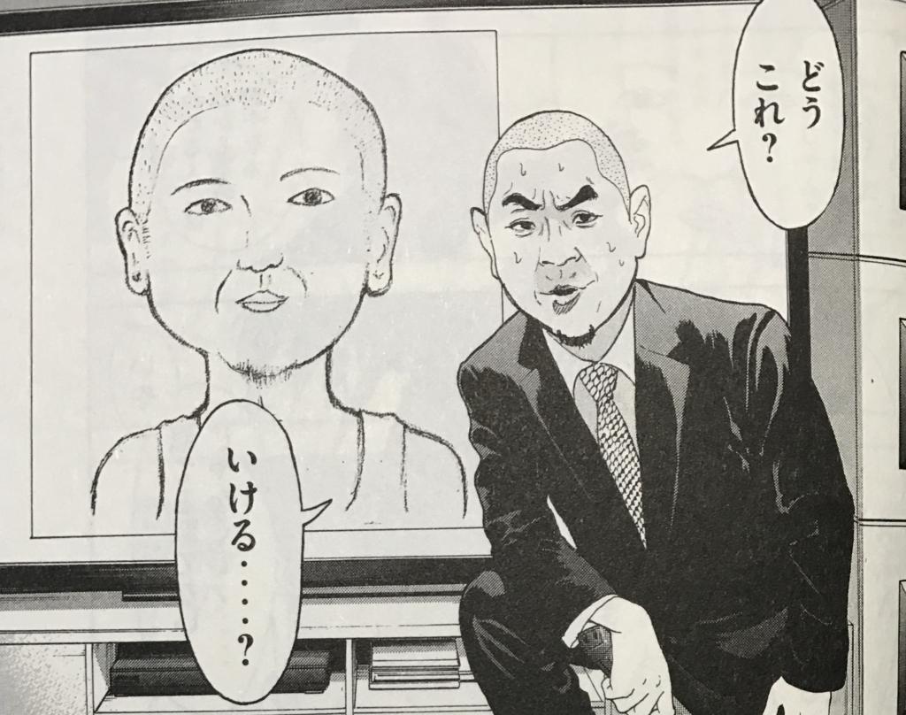 「小坂 秀郎」の画像検索結果