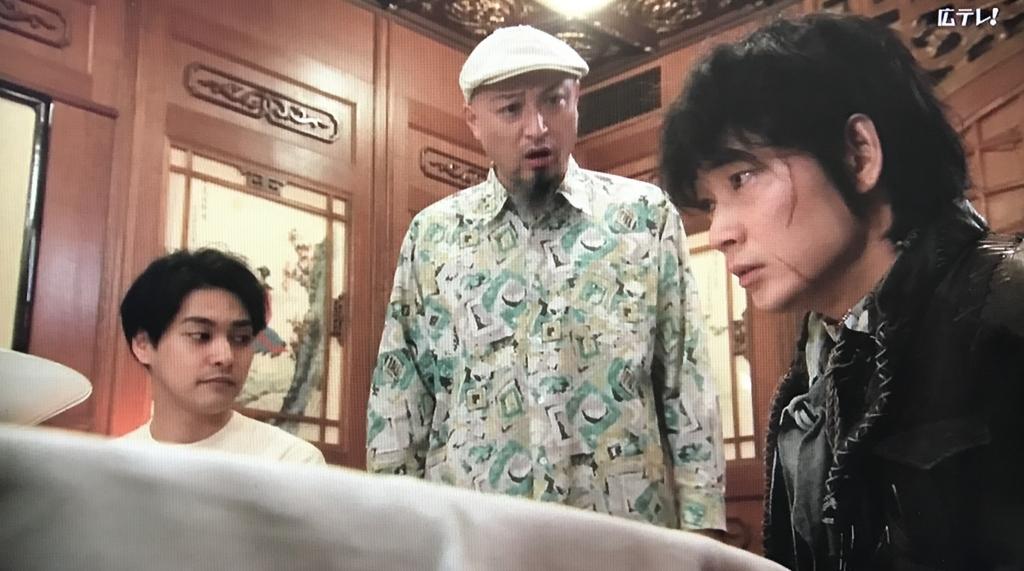 f:id:yuhei2261:20170530212337j:plain