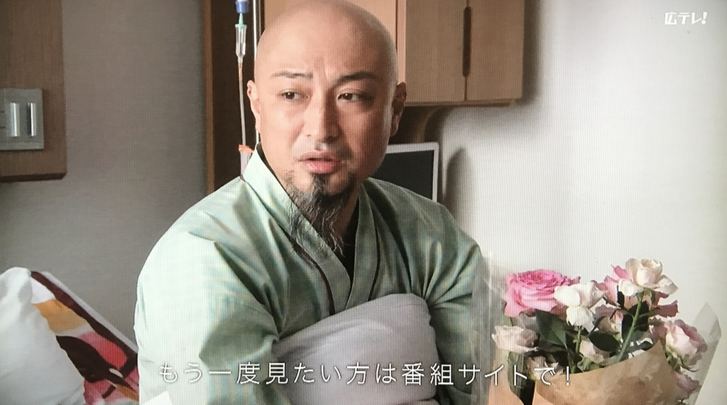 f:id:yuhei2261:20170530212457j:plain